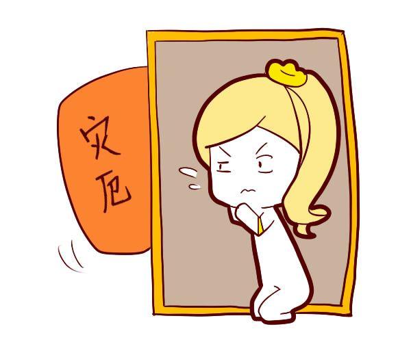 紫微斗数乙级星曜:天刑星