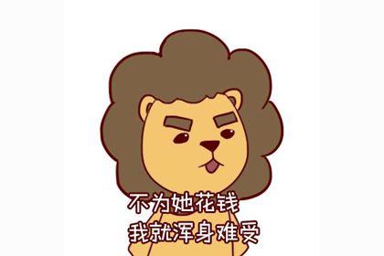 狮子座本周星座运势查询【2018.10.28-2018.11.03】