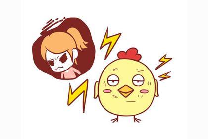 属鸡人的优点和缺点很多,容易受诱惑!