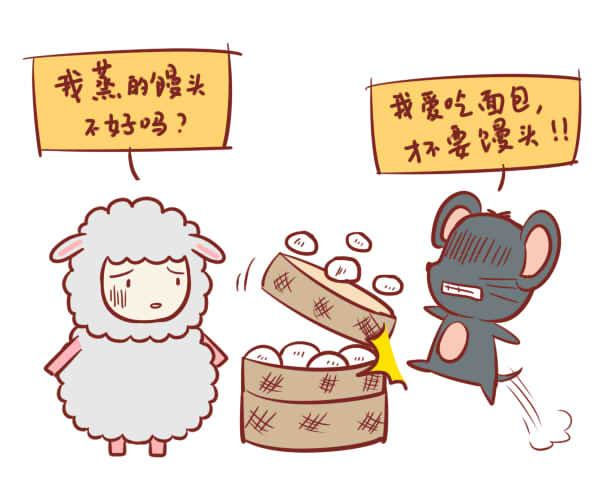 属羊女喜欢一个人的表现,说话吞吞吐吐极为害羞