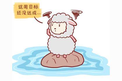 1931属羊的人是什么命,穷苦命吗?