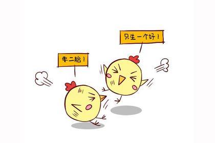 属鸡的适合生什么属相的宝宝?