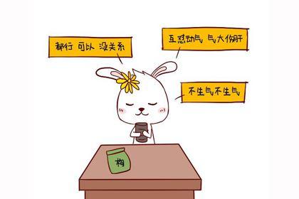 属兔人最大的优点和缺点及最佳婚配
