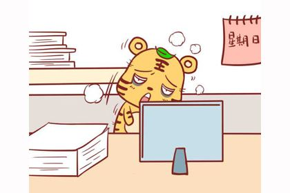 生肖属虎的性格优缺点及命运如何?