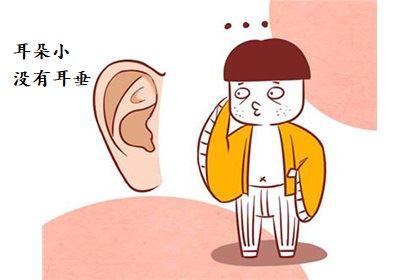 男人耳朵小没有耳垂,物质欲望强烈从不知足!