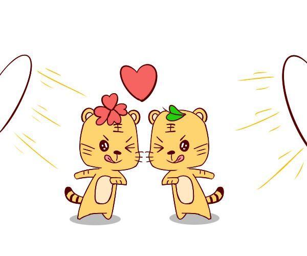 从友情变爱情真的是属虎的爱情观吗