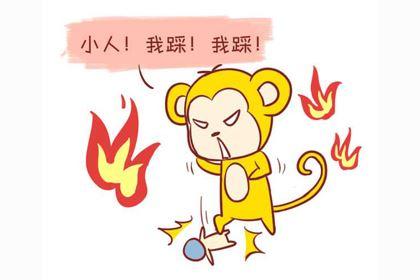 2019年害太岁的属猴人桃花运不好怎么办,如何提升?
