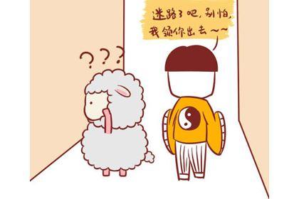 喜闻乐见!生肖羊的传说故事和来历
