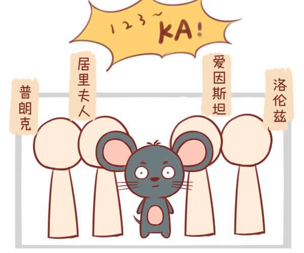 属鼠的三合生肖是什么生肖