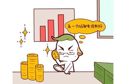 八字看财运分析:你的投资运会爆冷门吗?