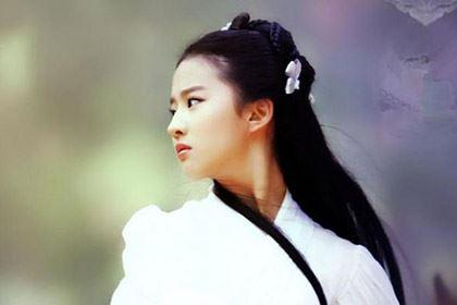 刘亦菲小龙女太难超越,名人刘亦菲生辰八字算命