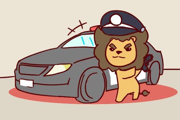 狮子座最适合的职业:警察