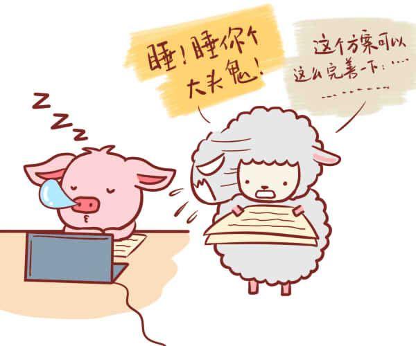 属羊的人最适合什么职业