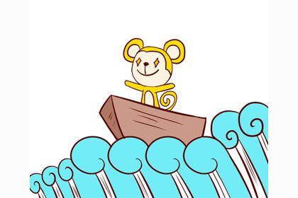1992年出生的属猴人是什么命(水猴之命)