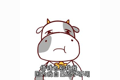 金牛座本周星座运势查询【2018.11.18-2018.11.24】