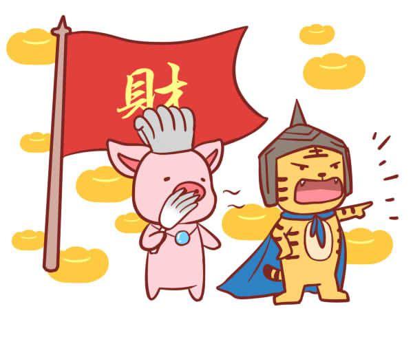 属猪的哪些财运方位利于求财?