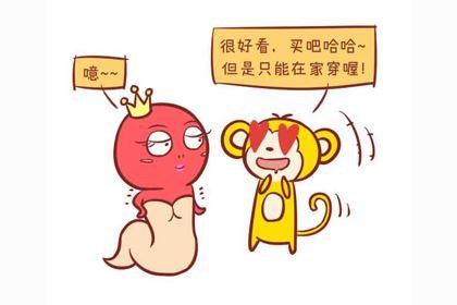 1956年出生的属猴人是什么命(山下火命)
