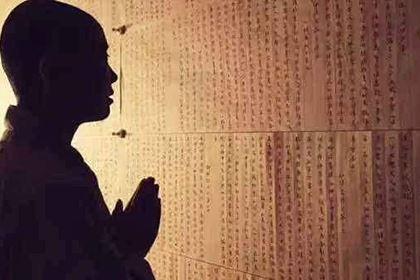 在现实生活中什么八字的人与佛有缘?