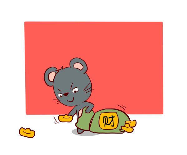 属鼠的下半年财运如何,贵人相助,收获多多!