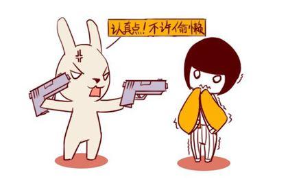 处女座本周星座运势查询【2018.12.09-2018.12.15】