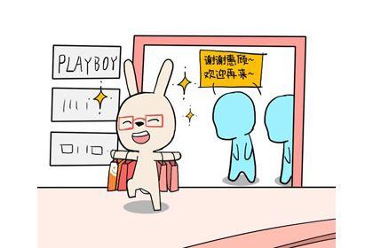 处女座本周星座运势查询【2018.12.16-2018.12.22】