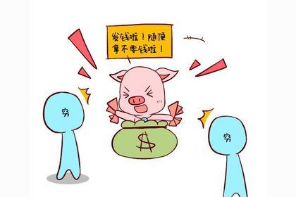 属猪的女人命运好不好,夏天生人一生幸福?