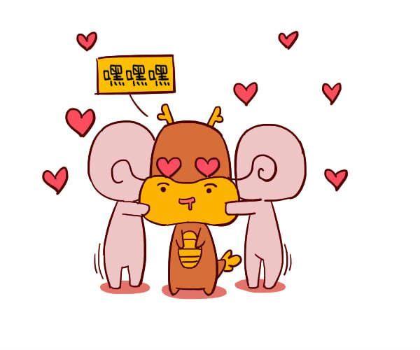 看属龙的爱情观,学属龙人的爱情保鲜秘方