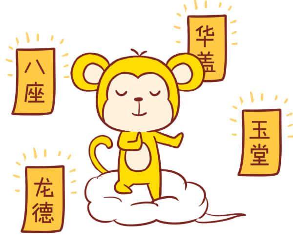 今年属猴的财运和运气怎么样,如何提升?