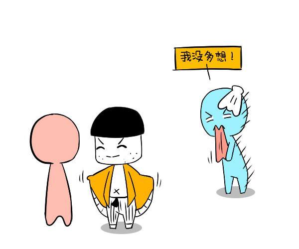 八字算姻缘:怎样避免桃花劫