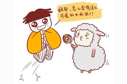 1979年出生的属羊人是什么命格?