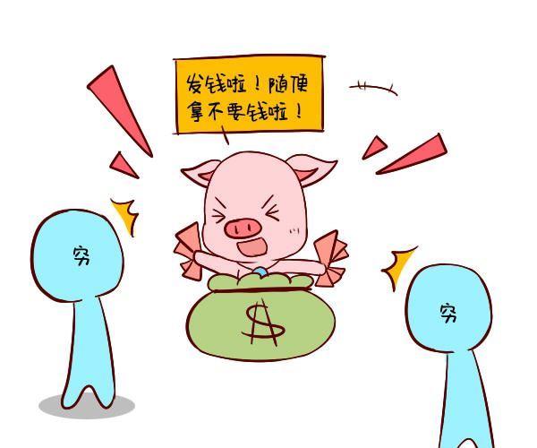 1935年属猪的人2018年多少岁