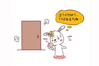 揭秘生肖兔的爱情及性格优缺点有哪些