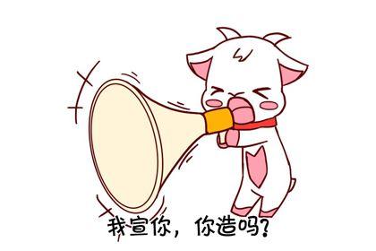 白羊座本周星座运势查询【2018.11.18-2018.11.24】