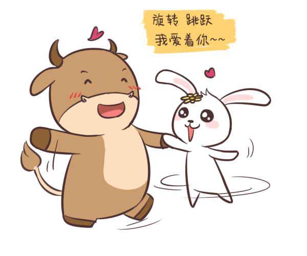 属兔男对待感情态度真的是消极又谨慎的吗?