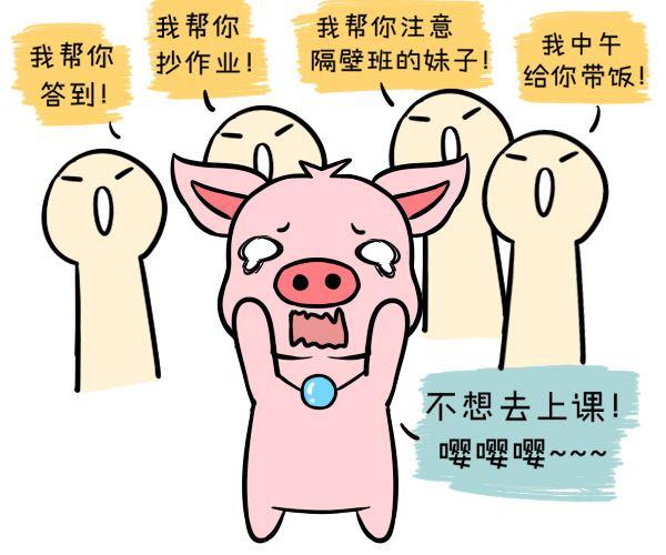 属猪什么季节出生福气满满