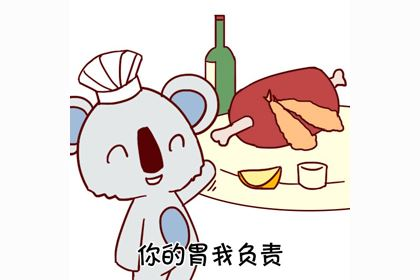 巨蟹座本周星座运势查询【2018.12.09-2018.12.15】