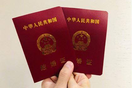 赵丽颖是什么星座?天秤座名人赵丽颖和冯绍峰正式领证了!
