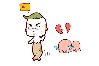 感情线末端向下的人在感情中容易受到伤害!