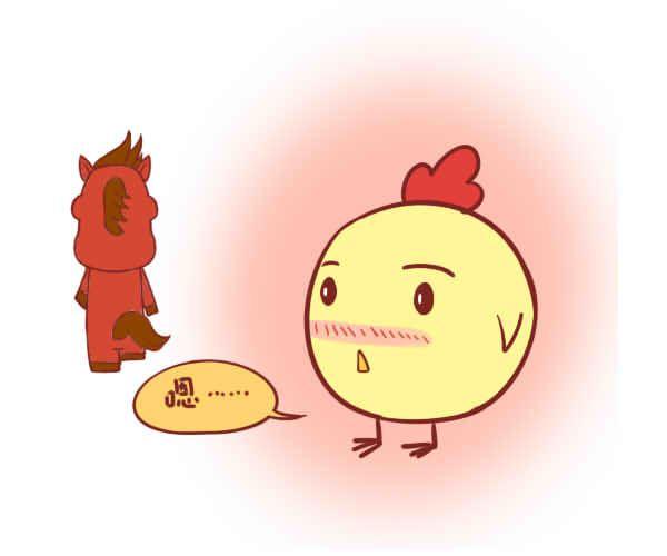 属鸡的下半年感情运势不错,切莫错过另一半!