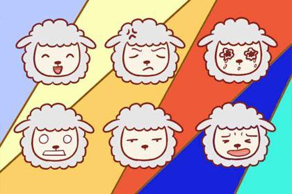 2015年出生属羊的人是什么命?木羊之命!