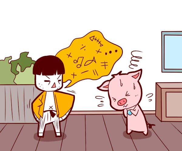 属猪的为什么事业总是不顺,该如何化解?