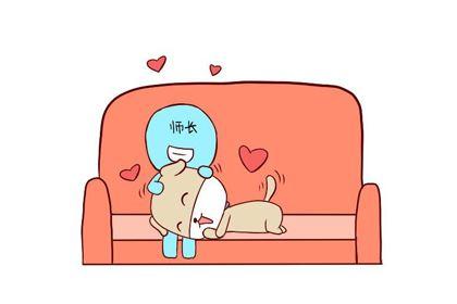 属狗男的性格和脾气直爽,易受异性的青睐!