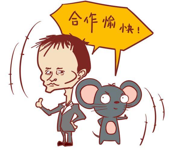 属鼠的是什么命,一生会幸福吗?
