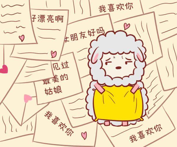 爱情运美好的属羊人今年适合结婚吗