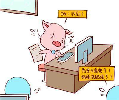 属猪下半年事业运势连翻上升,事业蒸蒸日上