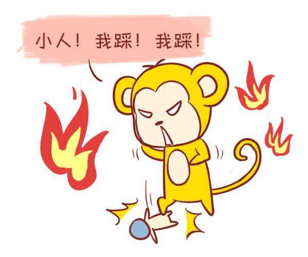 属猴的人和什么属相相克,如何化解