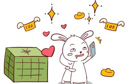 属兔本周运势【2018.10.22-2018.10.28】