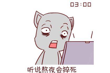 射手座本周星座运势查询【2018.12.09-2018.12.15】