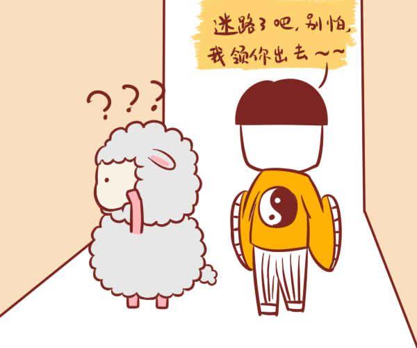 属羊的事业真的注定不顺,一事无成吗?