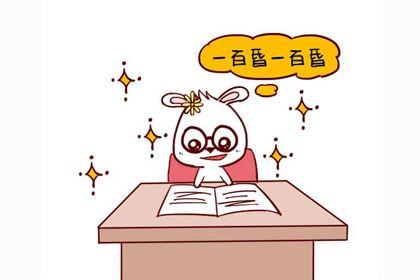 属兔的人几点出生最好,一生事业辉煌,夫妻贤美?
